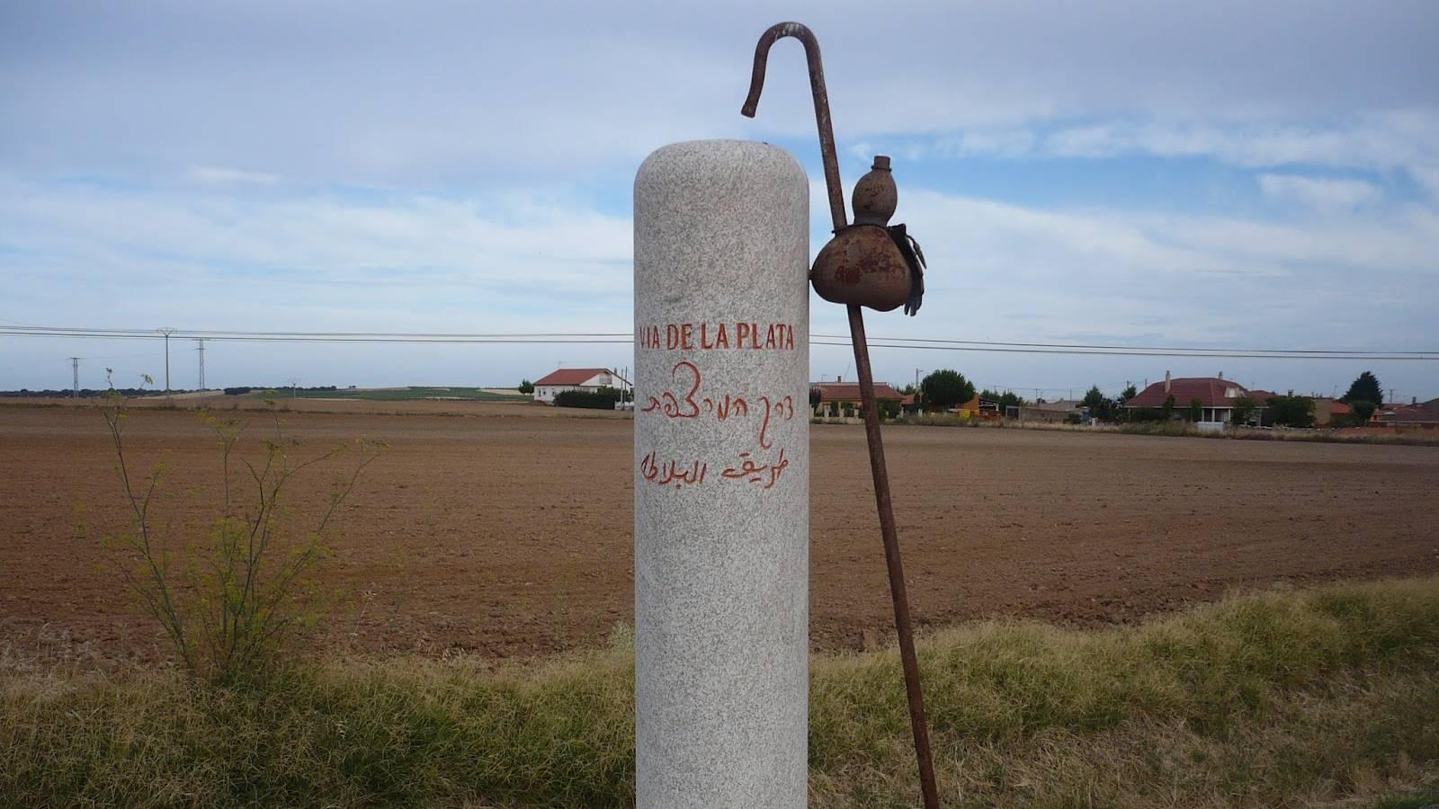 Vía de la Plata (por Feces)